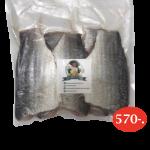 ปลาแล่ 570 บาท 5 ชิ้น